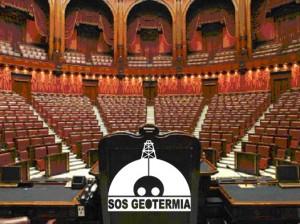 parlamento sos logo